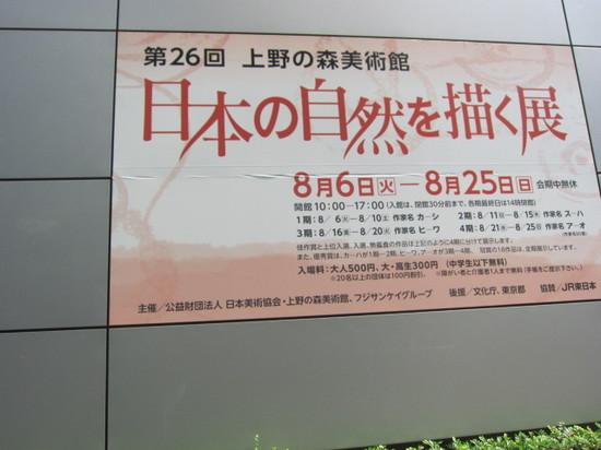 12あ.JPG