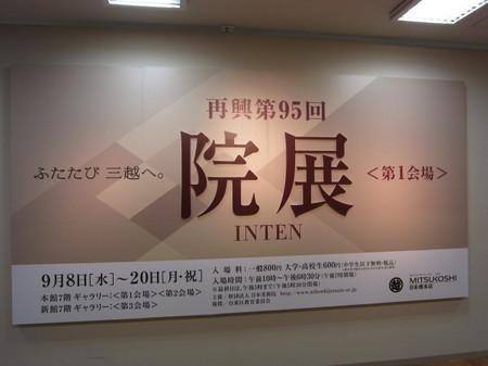 IMG_0819.JPG