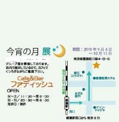 NEC_0015 - コピー.jpg